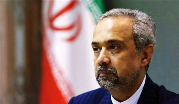 VP: US Cannot Veto Iran's Application for IMF Loan amid Coronavirus Outbreak