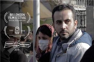 Iran's Short Film 'Funfair' Qualifies for 2019 Academy Awards