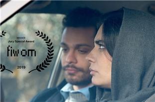 Iran's Short Film 'Driving Class' to Vie at 2020 Oscar