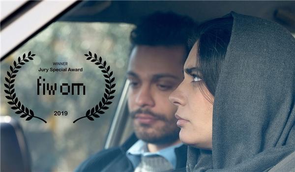 Iran's Short Film 'Driving Class' to Vie at 2020 Oscar