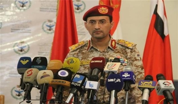 Spokesman: Yemeni Troops Hit Saudi Military Bases, Oil Facility