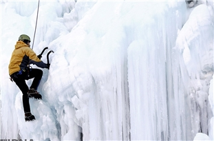 Iran to Play Host to 2020 UIAA Ice Climbing Asian Cup