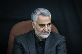 Iranian Artists, Athletes, Celebrities Condemn US' Assassination of Gen. Soleimani