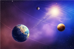 How Solar System Got Its 'Great Divide'