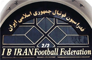 Iran Calls for Dismissal of AFC's Untrue Claims