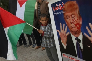 Trump's Mideast Plan Is Apartheid