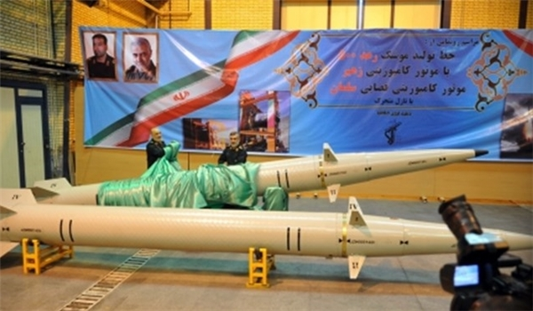 Iran Unveils New Missile, New Generation of Propellants