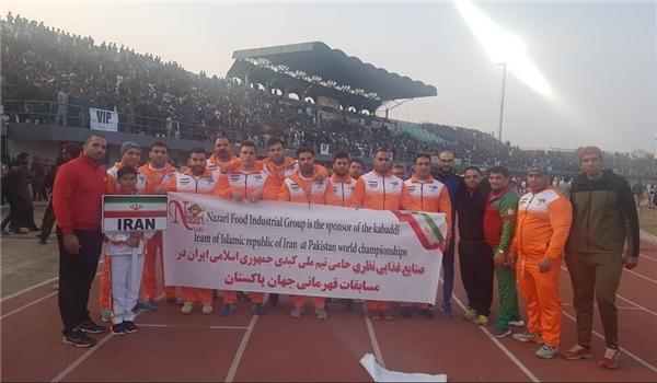 Iran Beats Sierra Leone in Kabaddi World Cup