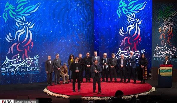 Iran's 38th Fajr Film Festival Names Winners