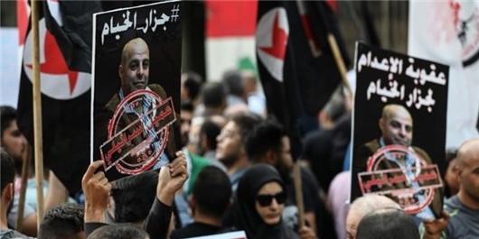 US Pressuring Lebanon to Free 'Butcher of Khiam'