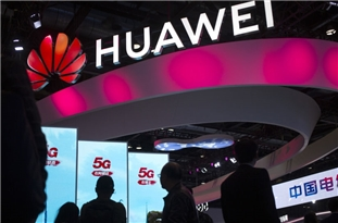 Reports: US Mulls over Move to Restrict Huawei's Access to Chip Technology
