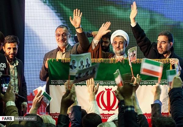 A campaign rally in Tehran