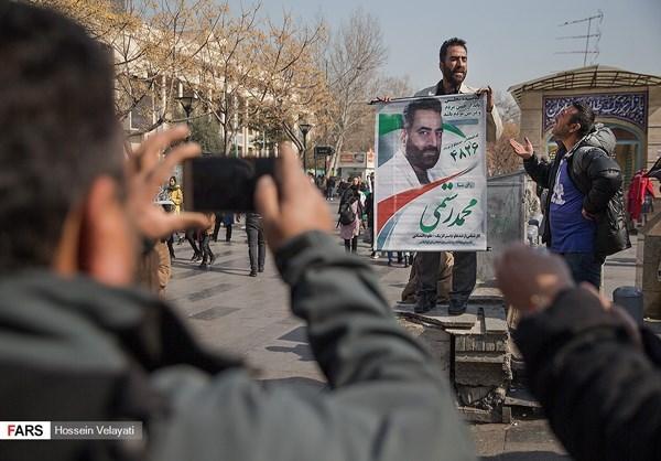 A candidate campaigned in Tehran