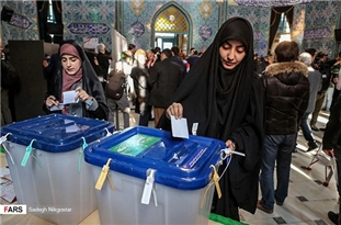 Unofficial Results Show Victory of Principlists in Iran's Parliamentary Elections