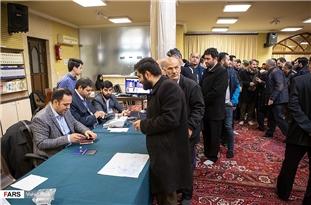 Iran: Polls Close at Midnight