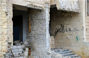 Footage Shows Jails, Arms Left by Terrorists in Aleppo Northwestern Countryside