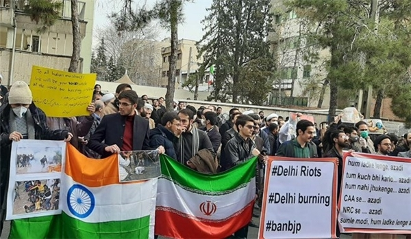 Iranian Students Asks India to Stop Massacre of Muslims