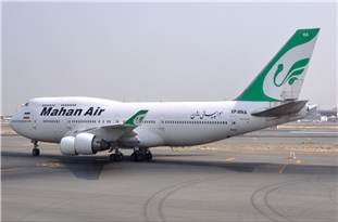 Mahan Airline to Launch Legal, Judicial Measures against US Army