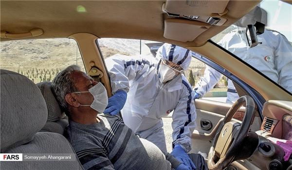 Iran Reports 1,411 New Coronavirus Cases, Raises Toll to 1,812