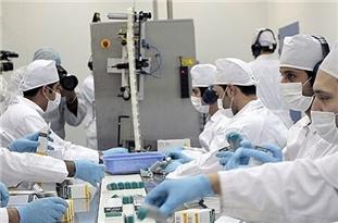 Iran to Export Anti-Coronavirus Medicine to Kyrgyzstan