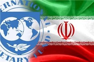 Official Announces Many EU States' Support for Iran's $5b Loan Bid from IMF