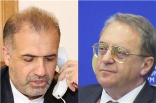 Iran, Russia Discuss Situation in Iraq