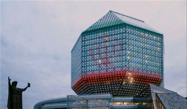 Belarus' Lights up National Library Building with Iran's Flag