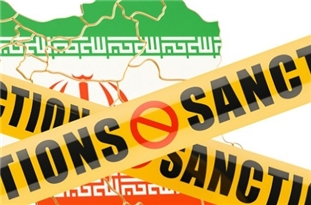 400 Lecturers Demand Removal of Anti-Iran Sanctions