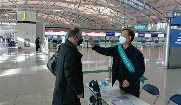 South Korea to Test All Travelers Entering from US for Coronavirus