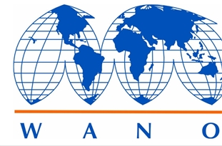 WANO Approves Bushehr Nuclear Plant's Successful Activity