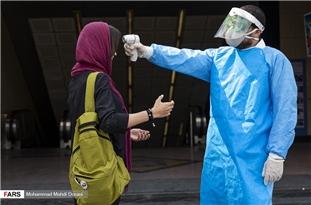 Iran Identifies 2,516 New Coronavirus Cases