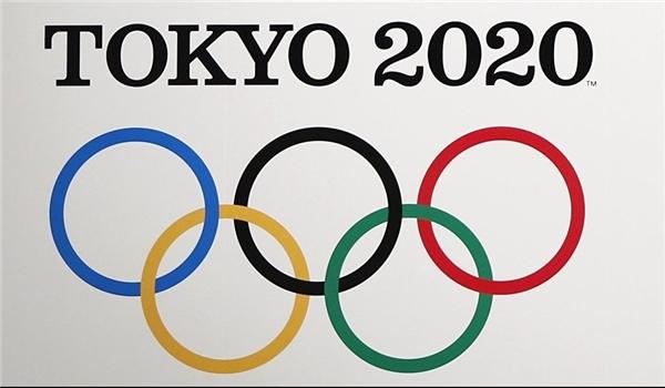 Iranian Olympic Athletes to Be Screened for Coronavirus