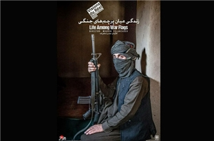 Iran's Documentary to Vie in Swiss Film Festival