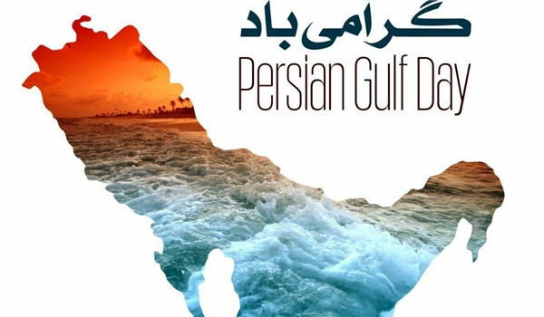 Minister: Iranians Long-Time Inhabitants of Persian Gulf