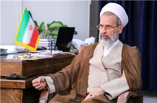 Iran Voices Readiness to Cooperate with Global Religious Centers to Solve Problems