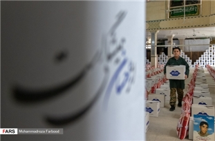 NGOs in Southeastern Iran Distribute Aid Packages among Lower Classes