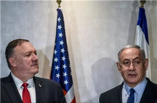 Why US Is Giving More Money to Israel