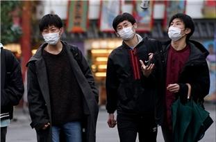 Tokyo Sees Coronavirus Cases Top 30 Again
