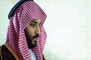 Family: Children of Ex-Saudi Official in Exile Missing Since Detention in March