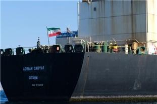 Iran's 4th Fuel Tanker Arrives in Venezuela's Special Economic Zone