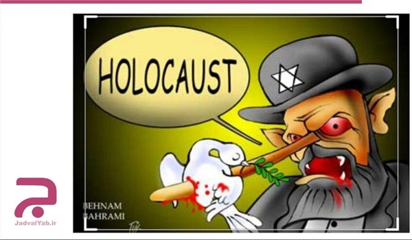 """Questions Rising about Suspicious Death of Cartoonist of """"Holocaust, A Lie"""""""