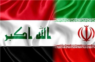 Envoy Hopes Academic, Scientific Ties to Expand with Iraq
