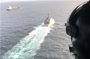 Under Military Escort: Third Iranian Tanker Reaches Venezuelan Waters