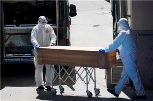 Italy's Death Toll from Coronavirus Climbs to 33,072