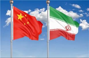Sino-Iran Joint Silk Road Scientific Fund 5th Invitation Announced