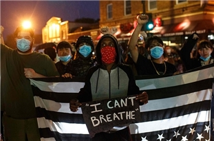 US: Police Fire Tear Gas at Protesters Decrying George Floyd's Death