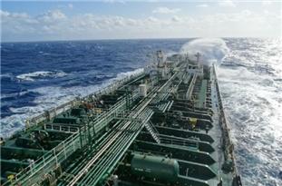 Iran's 4th Fuel Tanker Nears Venezuelan Waters