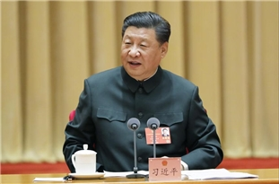 Chinese President Emphasizes Strengthening National Defense, Armed Forces
