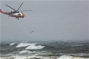 Mathematics Can Save Lives at Sea