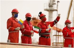 Iran's Third Tanker Reaches Venezuelan Waters